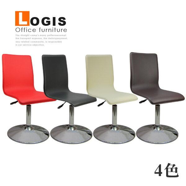 LOGIS邏爵~雅痞馬鞍皮革事務椅電腦椅吧台椅*020A0