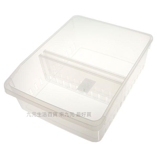 【九元生活百貨】聯府 D-70 冰箱收納盒(附隔板)/特大 D70