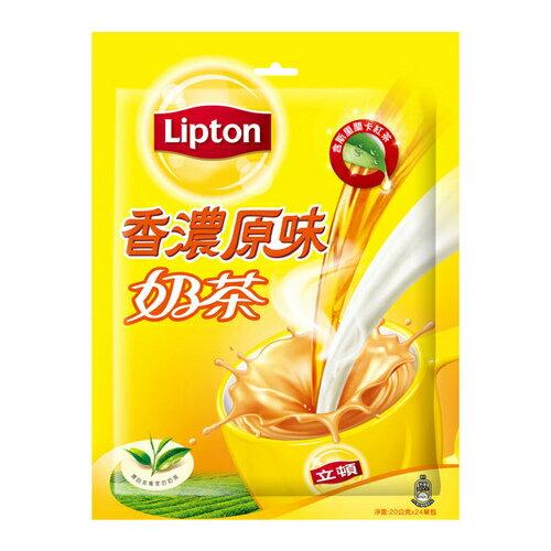 立頓 香濃原味奶茶 (20gX24入)/袋