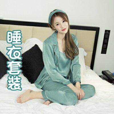 睡衣套裝 休閒服組合(7件組)-純銀絲絨觸感居家服4色73pp509【獨家進口】【米蘭精品】 0
