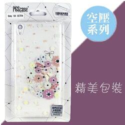 【奧地利水鑽】SONY Xperia XA Ultra (6吋) 繡球花 空壓軟套