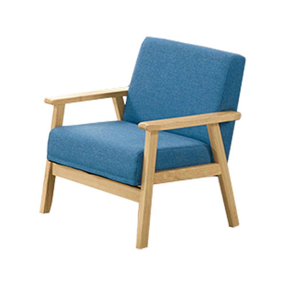 愛蓮娜休閒沙發單人椅/H&D東稻家居