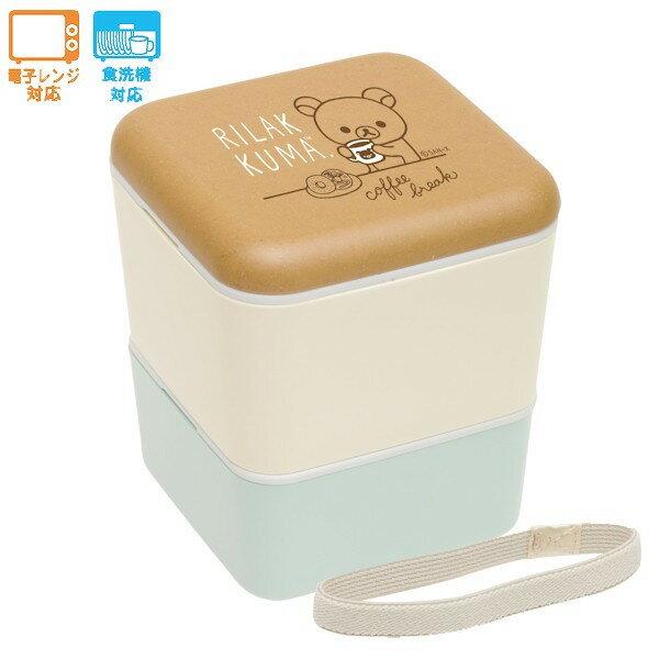 【真愛日本】4974413677233 方型雙層樂扣便當盒-懶熊喝茶  SAN-X 懶懶熊 拉拉熊 便當盒 餐盒