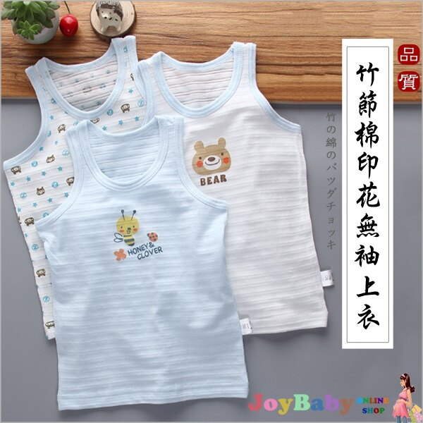 嬰兒服無袖上衣竹節棉~純棉無袖內衣睡衣~JoyBaby