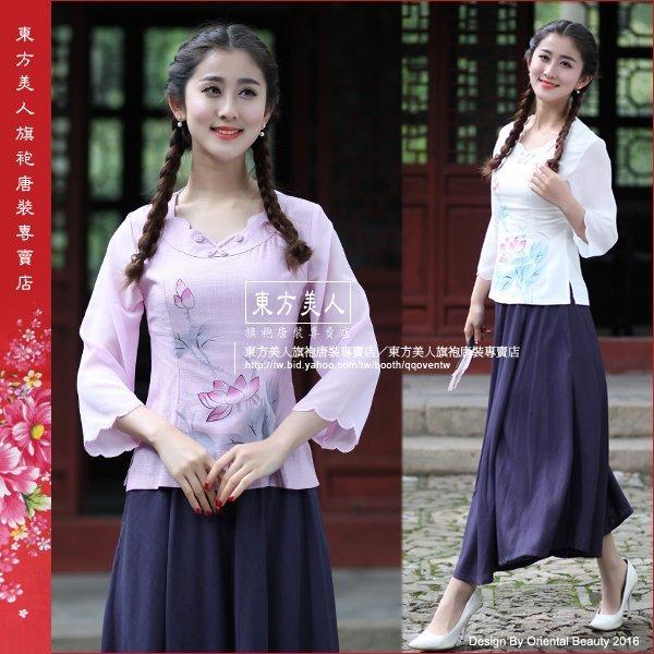 東方美人旗袍唐裝專賣店 柔情 (兩色) ‧中國風唐裝七分袖棉麻上衣