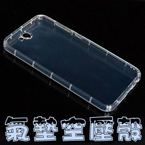 【氣墊空壓殼】HTC One A9 防摔氣囊輕薄保護殼/防護殼手機背蓋/手機軟殼/外殼/抗摔透明殼