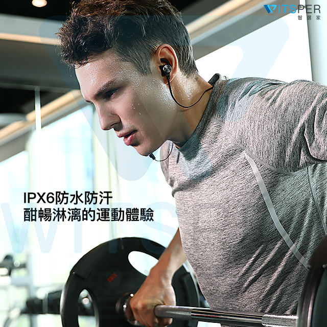 """APP領卷滿千折百"" TaoTronics TT-BH07 磁吸式藍芽耳機【WitsPer智選家】 6"