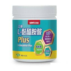 三多 L-麩醯胺酸Plus 450G/罐◆德瑞健康家◆