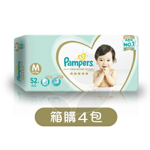 Pampers幫寶適新一級幫紙尿褲尿布M【箱購52片x4包】【悅兒園婦幼生活館】