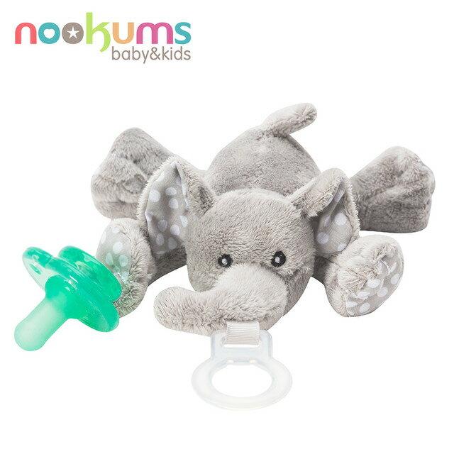 美國 nookums 寶寶可愛造型安撫奶嘴 / 玩偶-小灰象(好窩生活節) - 限時優惠好康折扣