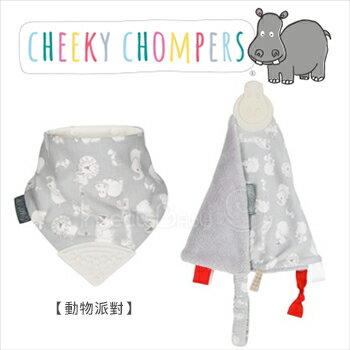 ✿蟲寶寶✿【Cheeky Chompers】Neckerchew 全世界第一個咬咬兜+咬咬巾組合 -動物派對《現+預》