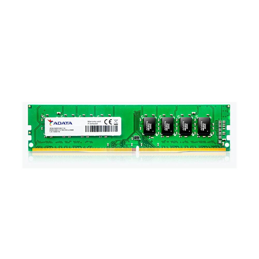 【點數最高 10 倍送】ADATA 威剛 DDR4 2400 8G RAM 桌上型記憶體 RAM(4712366966451)