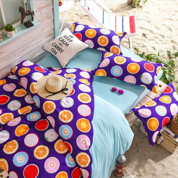 柔絲絨 被套床包組 雙人四件式 -水果特調系列-百香柳橙/ 哇哇購