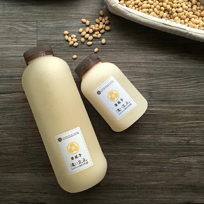 【漿樣子濃い豆乳】杏仁果豆乳(小瓶 / 360CC)→濃郁好喝的豆漿超級優惠! 0