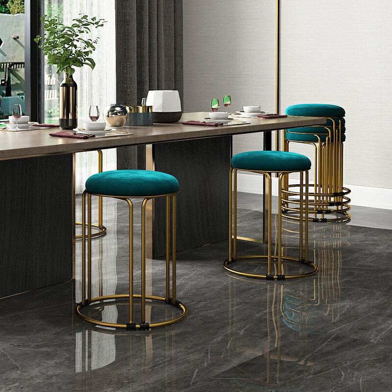 北歐凳子家用網紅懶人小凳子矮凳經濟型圓凳現代簡約輕奢餐桌板凳