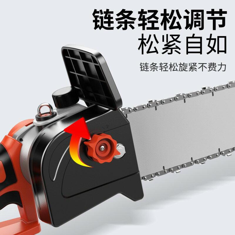 電鏈鋸 充電式 無線鋰電 砂輪機 軍刀鋸  鏈鋸 電鋸 瑞勁 工具充電式單手電鏈鋸家用小型手持無線電動