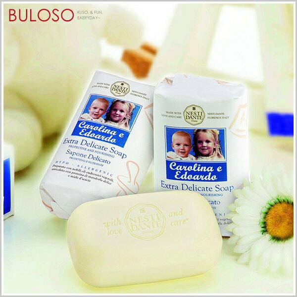 《不囉唆》Nesti Baby快樂貝比 香皂250g 沐浴  洗面皂  草本皂  肥皂  香氛(不挑款  色)【A401773】