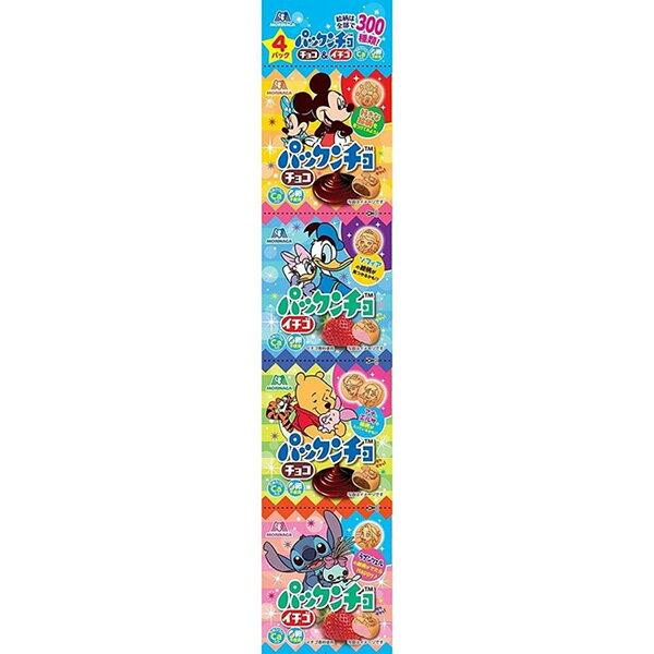 【豆嫂】日本零食 森永 迪士尼 4連雙味巧克力球 1