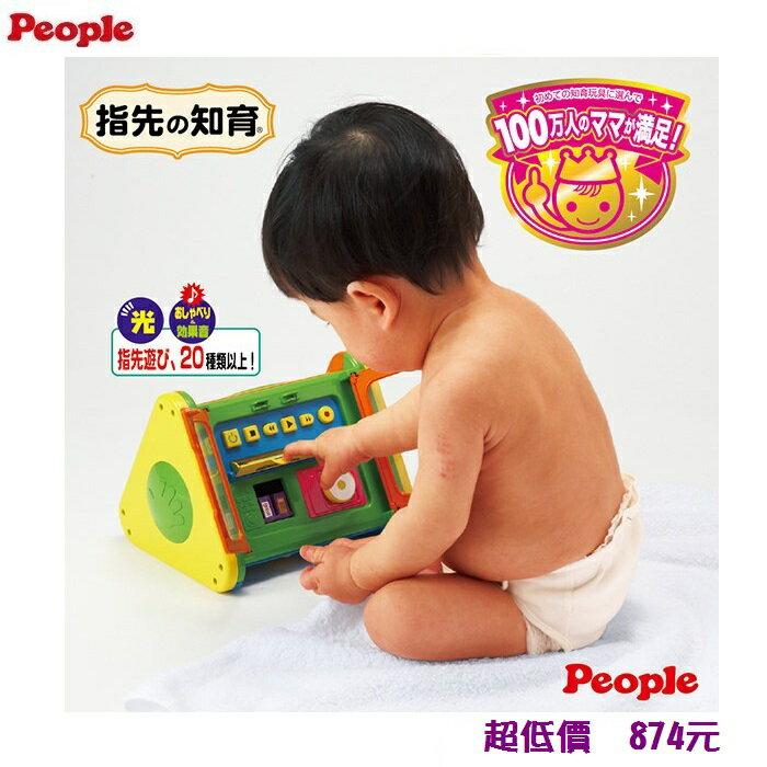 *美馨兒*日本 People -新聲光四面遊戲機 874元