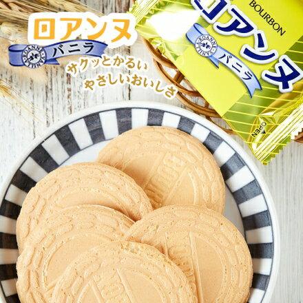 【北日本】法蘭酥(袋)-香草142g