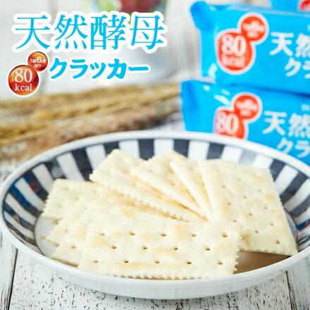 【北日本】天然酵母餅147.2g
