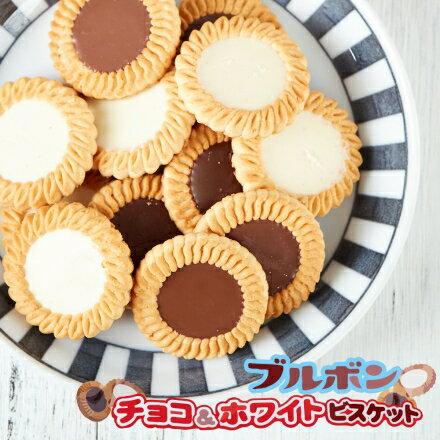 【北日本】迪士尼雙味餅220.8g