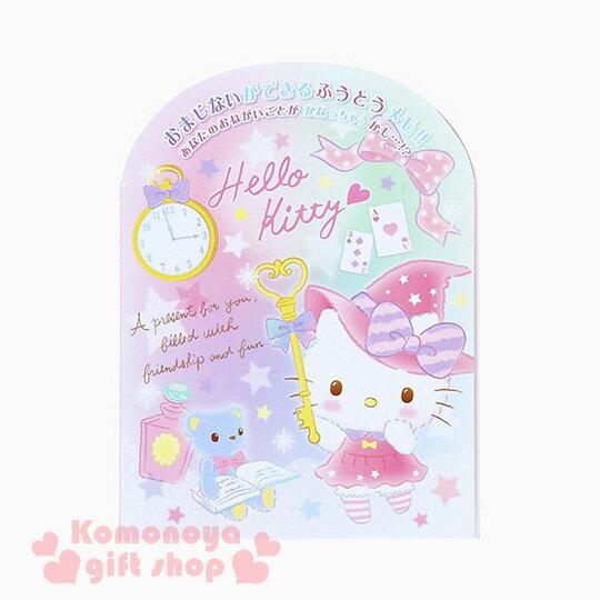 〔小禮堂〕Kitty 日製迷你信紙組《粉.站姿.鑰匙.魔法帽.懷錶》三折