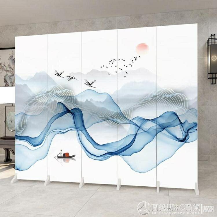 新中式屏風隔斷牆客廳折疊行動辦公室內雙面簡易遮擋簡約現代家用 麻吉好貨