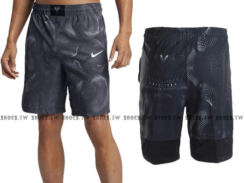 Shoestw【831379-010】NIKE SHIELD KOBE 籃球褲 短褲 防潑水 有口袋 黑白色 曼巴