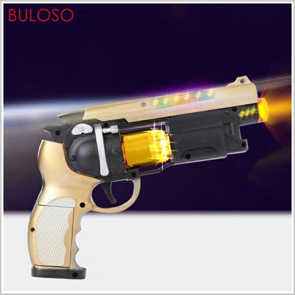 不囉唆:《不囉唆》電動玩具手槍玩具交換禮物創意生日禮物(不挑款色)【A425631】