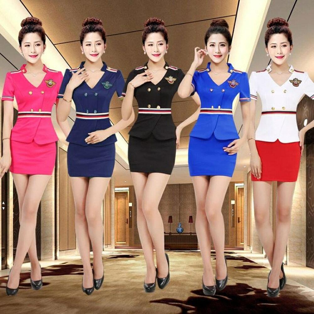 空姐制服職業套裝女 夜店足療技師服美容師性感顯瘦洋裝工作服