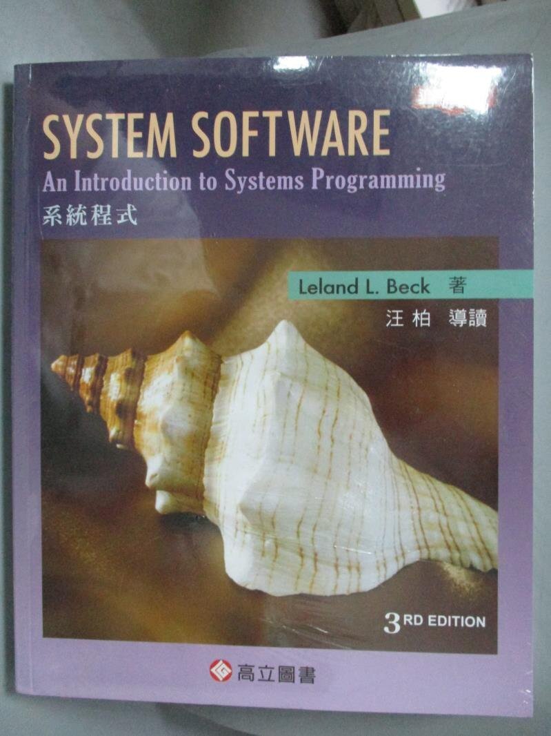 ~書寶 書T1/電腦_ZGE~System Software~An Introductio