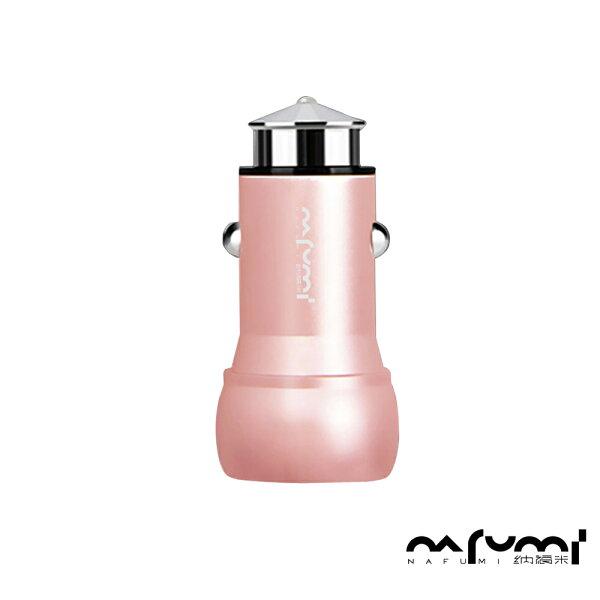 【NAFUMI納福米】3.1A雙USB車載充電器車充(C11)玫瑰金