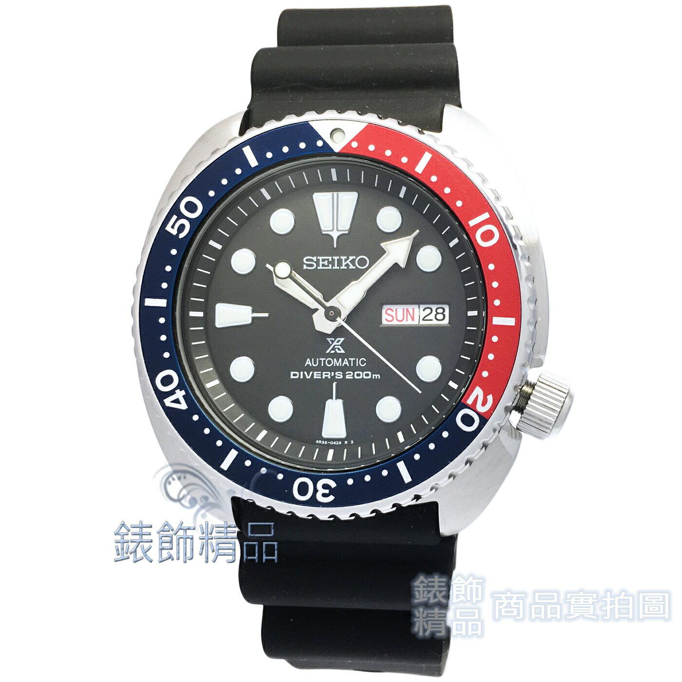 【錶飾精品】SEIKO精工表 SRP779K1 PROSPEX 第二代復刻200米黑面 橡膠錶帶 潛水機械男錶