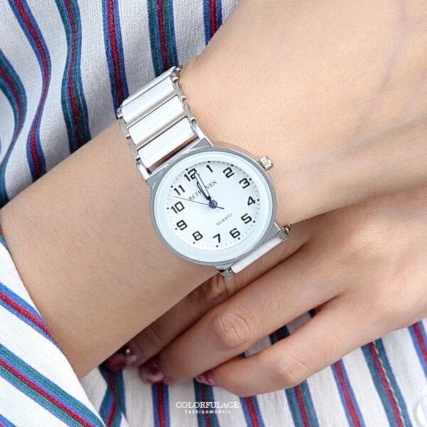 手錶 精緻質感陶瓷腕錶 簡約款式【NE1999】 柒彩年代