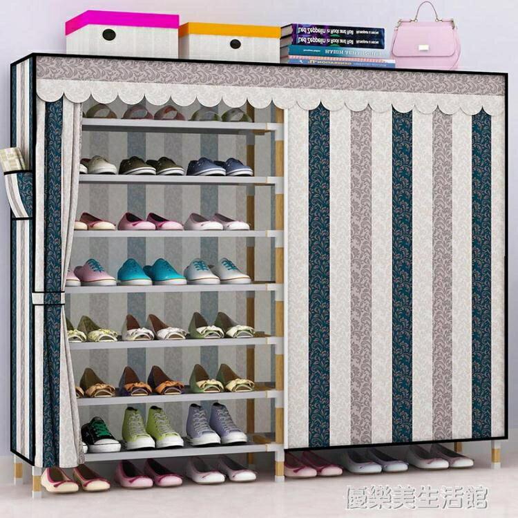 實木鞋架簡易家用小鞋櫃多層防塵鞋架子組裝經濟型宿舍布藝 YDL--(如夢令)免運-桃園出貨