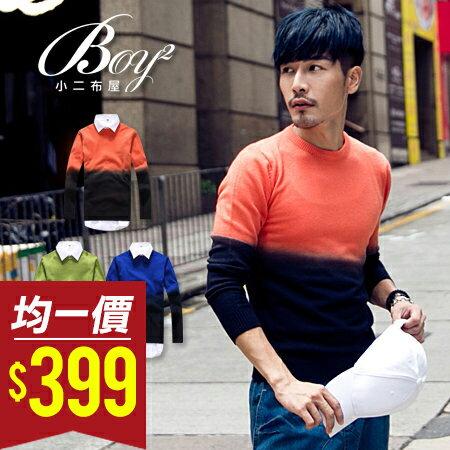 ☆BOY-2☆【PPK86032-1】視覺系圓領雙色漸層針織長袖毛衣