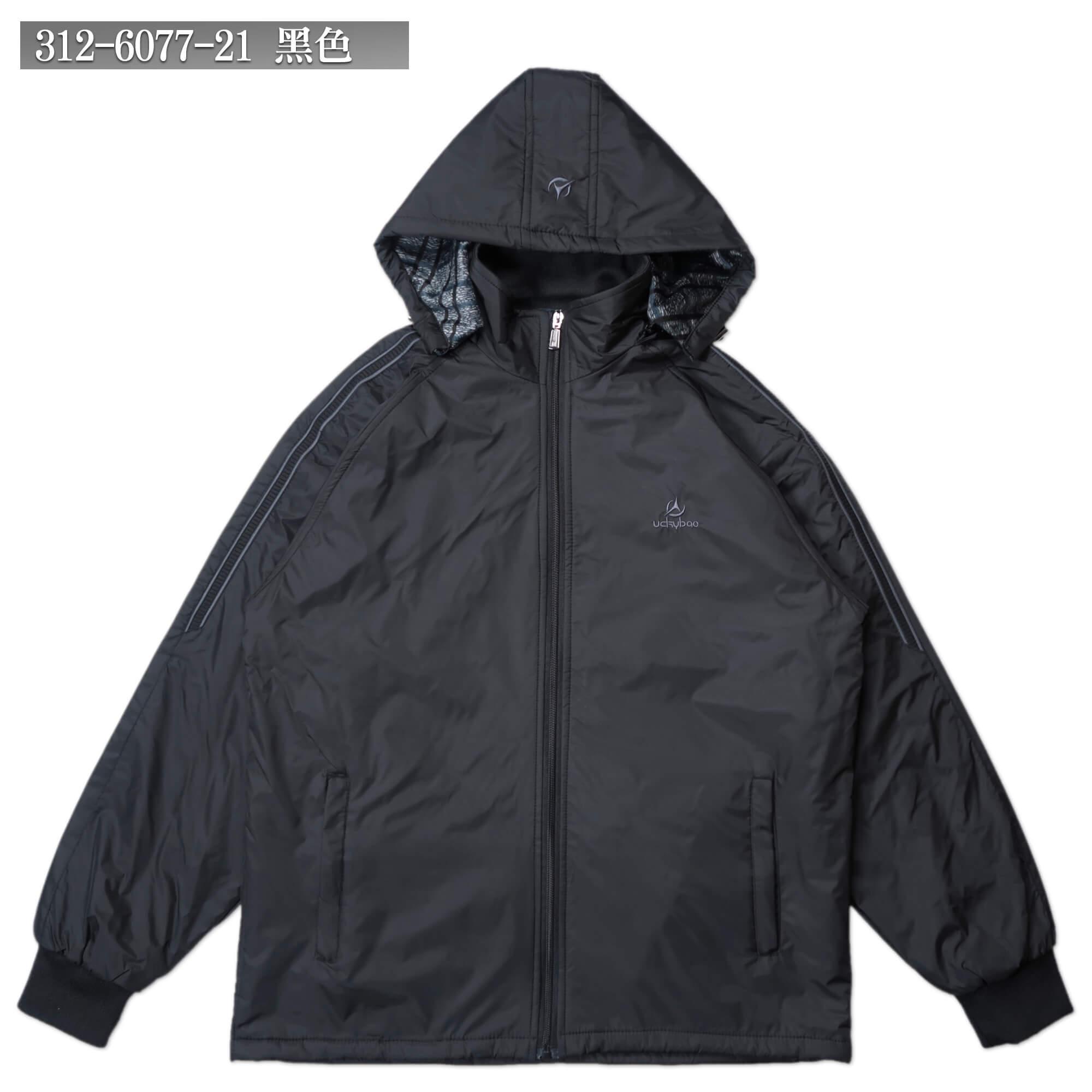 內舖絨布保暖風衣外套 保暖外套 騎士外套 夾克外套 防風外套 黑色外套 FLANNEL LINED WINDBREAKER JACKETS (312-6077-21)黑色 L XL 2L(胸圍46~51英吋) [實體店面保障] sun-e 1