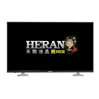 免運費 HERAN禾聯 32吋液晶顯示器+視訊盒/32吋LED 電視 HD-32DF9