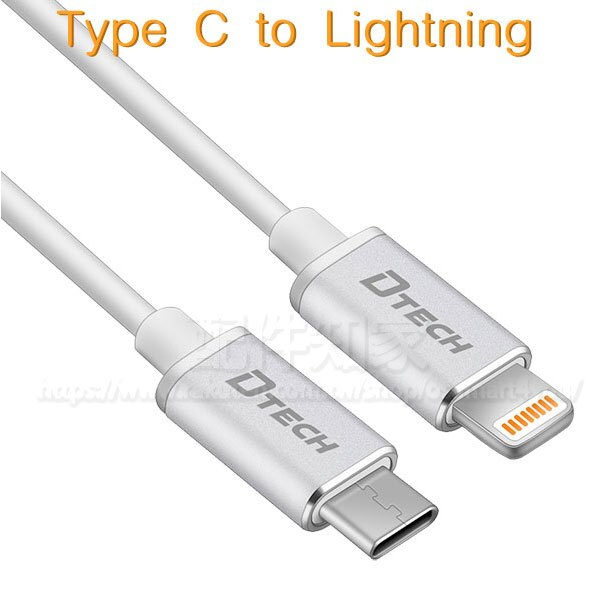 【0.5M】Type C to Lightning 傳輸充電線 Apple 最新MacBook、iPhone 8/8 Plus/7/7 Plus、iPad/iPad Pro、iPhone 6/6S/6 Plus/6S Plus-ZW