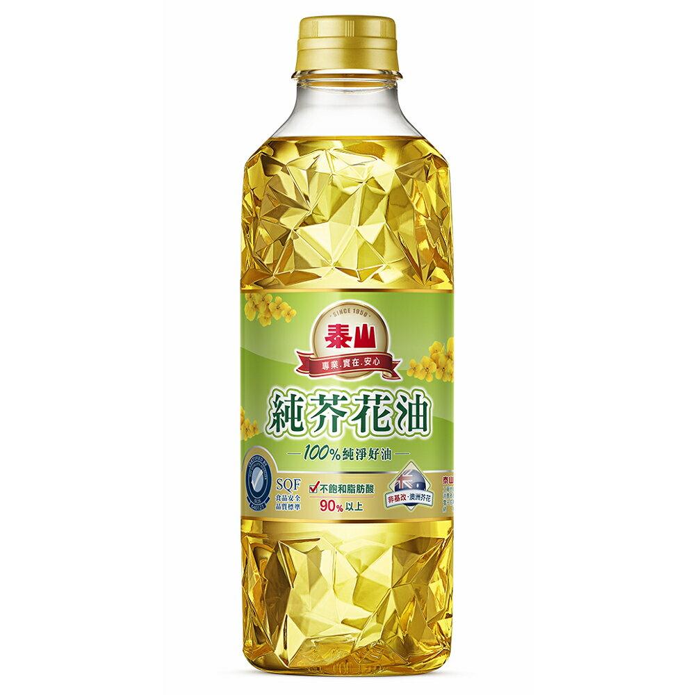 泰山100%純芥花油1L(12入)/箱【康鄰超市】