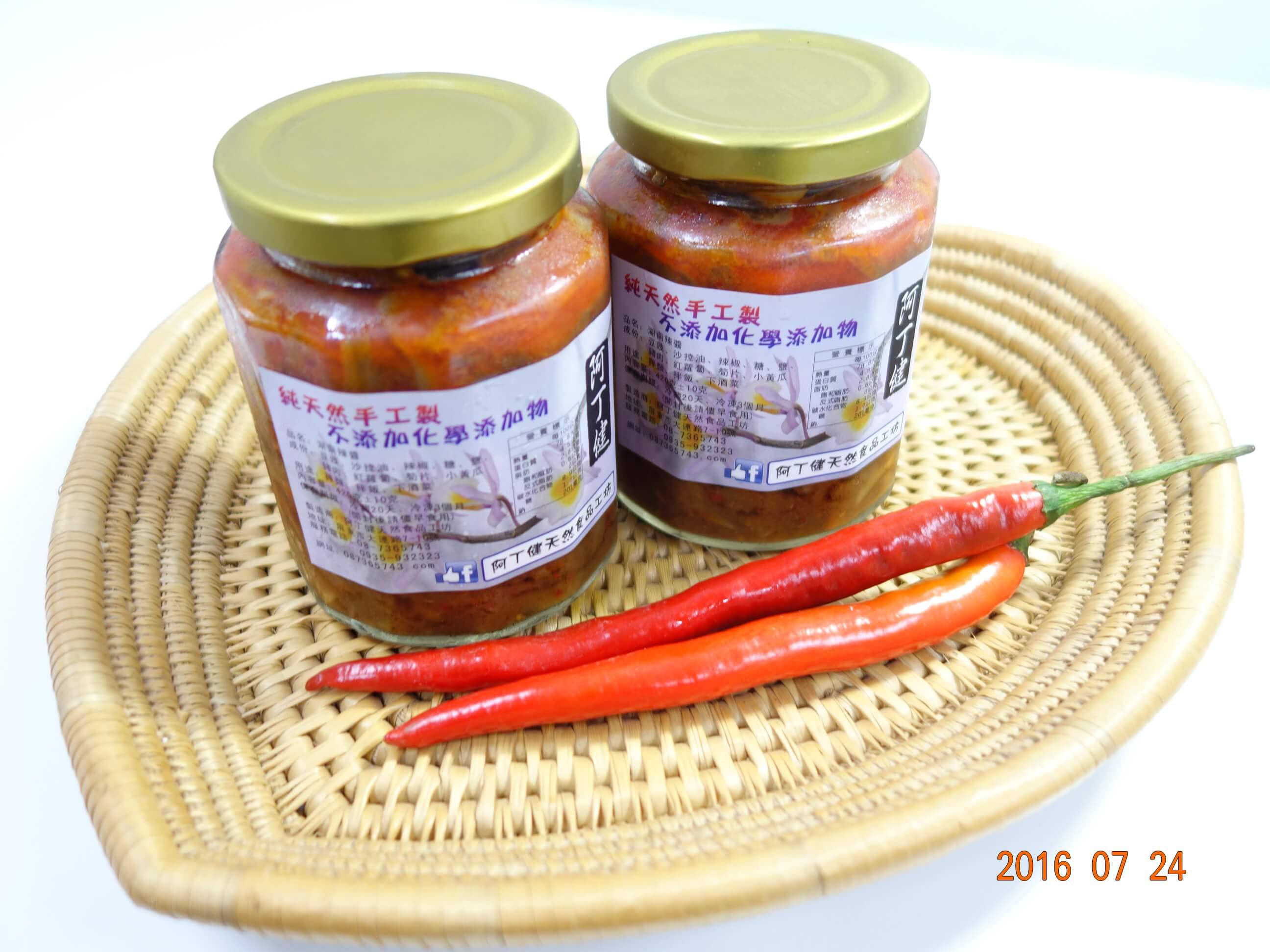 【阿丁健天然食品工坊】湖南辣醬 容量 : 420公克/瓶