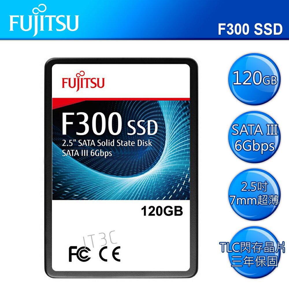 FUJITSU 富士通 120G F300 SATA3 SSD 固態硬碟 HSSD Fujitsu F300 120G 【全站點數 9 倍送‧消費滿$999 再抽百萬點】