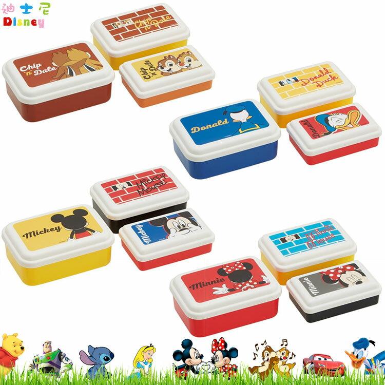 日本製 迪士尼 米奇米妮唐老鴨奇奇蒂蒂 三入保鮮盒 飯盒 封密盒 便當盒 日本進口正版 375569