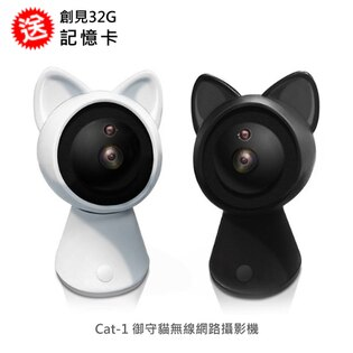 高畫質夜視御守貓造型無線網路攝影機送32G記憶卡無線監控攝影機監視器無線攝影機WIFI