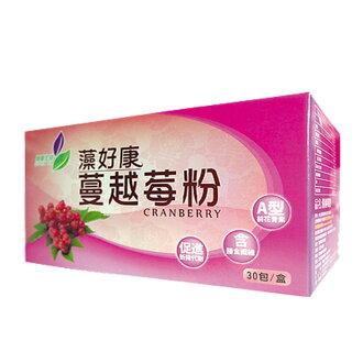 藻好康 蔓越莓粉 3g/30包/盒