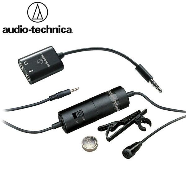 耀您館★日本鐵三角Audio-Technica麥克風ATR3350iS全指向麥克風雙單聲道麥古風Dual-mono麥克風MIC含手機轉接線連接器轉接器連接線
