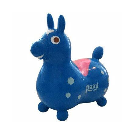 Rody 跳跳馬 兒童騎乘玩具-藍色【義大利製日規版-公司貨】【悅兒園婦幼生活館】
