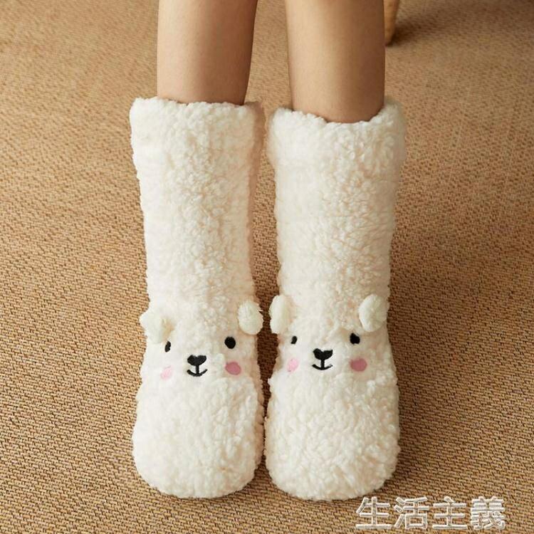 暖腳寶 冬天暖腳寶女暖腳神器睡覺床上用宿舍保暖襪子被窩暖足捂腳不插電 限時折扣
