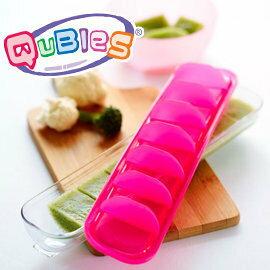 *babygo*澳洲 Qubies食物冷凍分裝盒(顏色隨機)